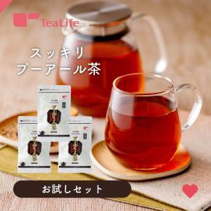 ダイエット プーアール茶 お試しセット|tealife