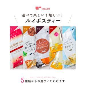 ルイボスティー 100個入|tealife|03