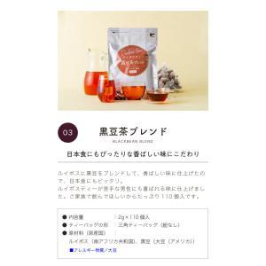 ルイボスティー 100個入|tealife|06