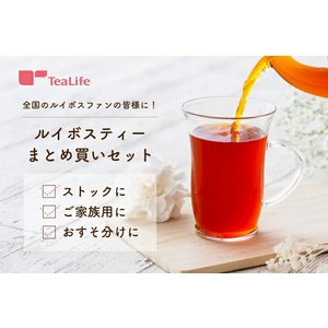 ルイボスティー ×3袋 お茶の詳細画像1