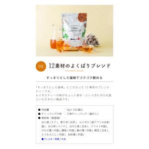 ルイボスティー ×3袋 お茶 ルイボス茶 ノンカフェイン ゼロカロリー 美容|tealife|03