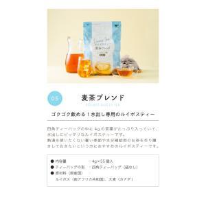 ルイボスティー ×3袋 お茶 ルイボス茶 ノンカフェイン ゼロカロリー 美容|tealife|05