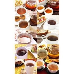 100円お楽し味(お試し)メタボメ茶(黒豆茶)|tealife|02
