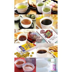 100円お楽し味(お試し)メタボメ茶(黒豆茶)|tealife|03
