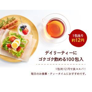 ダージリン&セイロン 100個入|tealife|04