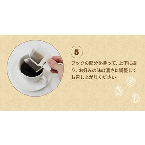 本格プレミアムドリップコーヒー 4種セット 珈琲 |tealife|11