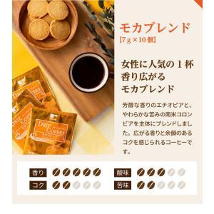 本格プレミアムドリップコーヒー 4種セット 珈琲 |tealife|13