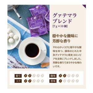 本格プレミアムドリップコーヒー 4種セット 珈琲 |tealife|15