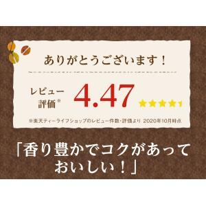 本格プレミアムドリップコーヒー 4種セット 珈琲 |tealife|03