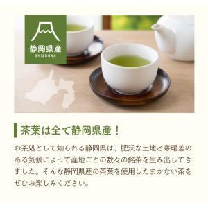 緑茶 まかない茶 100個入 日本茶 お茶 ティーバッグ|tealife|04
