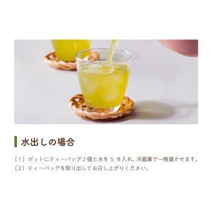 緑茶 まかない茶 100個入 日本茶 お茶 ティーバッグ|tealife|08