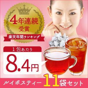 ルイボスティー 101個入×11袋 お茶 ノンカフェイン ゼロカロリー|tealife