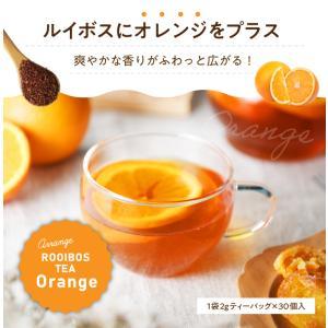 フレーバールイボスティー オレンジ 30個入|tealife|02