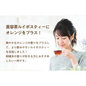 フレーバールイボスティー オレンジ 30個入|tealife|03