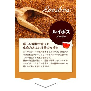 フレーバールイボスティー オレンジ 30個入|tealife|05