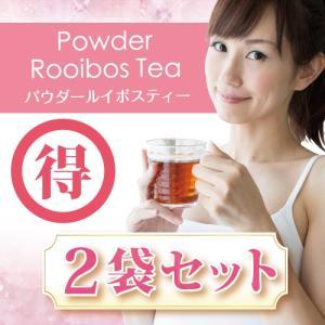 パウダールイボスティー 2袋セット tealife