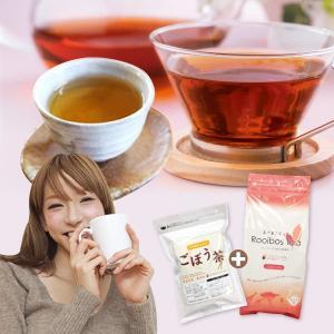 <内容量> ■ルイボスティー:1袋202g(2gティーバッグ×101個入) ■ごぼう茶:1袋60g(...