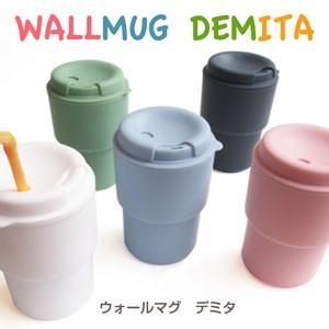 ウォールマグ デミタ ブルー|tealife