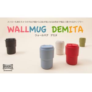 ウォールマグ デミタ ブルー|tealife|03