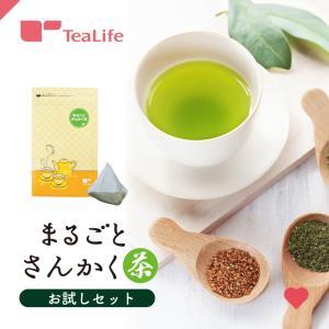 お茶 抹茶入り玄米茶 まるごとさんかく茶(抹茶入り玄米茶)お試しセット(8個入×3袋セット) 緑茶 ...