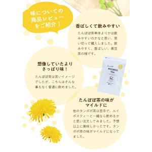 有機ルイボスたんぽぽ茶 30個入  お茶|tealife|08