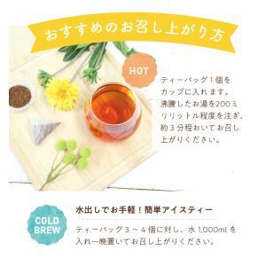 有機ルイボスたんぽぽ茶 30個入  お茶|tealife|09