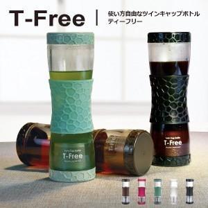 ティーフリー ブラック|tealife