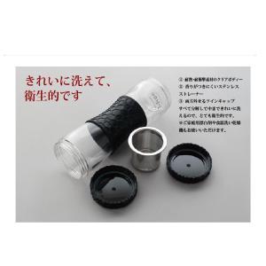 ティーフリー ブラック|tealife|04