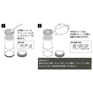 ティーフリー ブラック|tealife|06