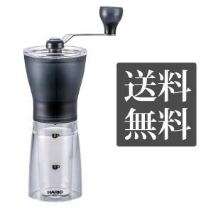 名称 ハリオ コーヒーミル・セラミックスリム サイズ 幅15×奥行7.2×高さ22cm 口径7.0c...