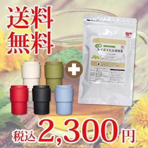 有機ルイボスたんぽぽ茶+ウォールマグデミタ ブルー  |tealife
