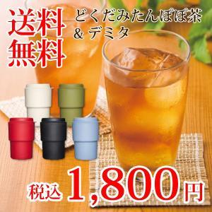 どくだみたんぽぽ茶+ウォールマグデミタ ブラック   |tealife