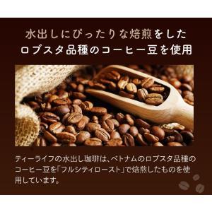 水出しコーヒー 10個入×2袋(アイスコーヒー 水出し珈琲) |tealife|06