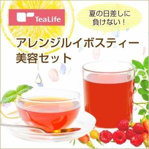 アレンジルイボスティー美容セット  ティーライフshop 健康茶自然食品