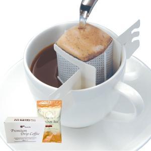 コーヒー+オーガニックルイボスティー セットに! tealife
