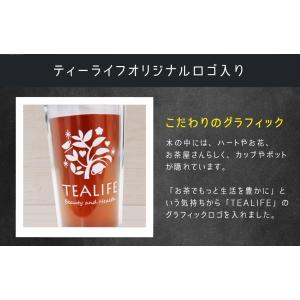ティーライフshopオリジナルタンブラー レッド  蓋付き tealife 03