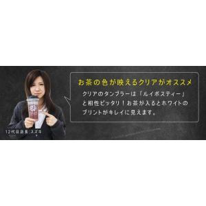 ティーライフshopオリジナルタンブラー レッド  蓋付き tealife 04
