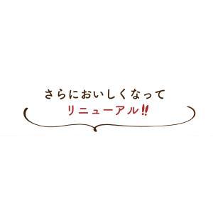 訳あり 豆乳おからマクロビプレーンクッキー1kg|tealife|02