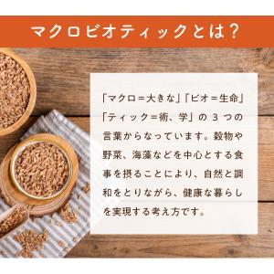 訳あり 豆乳おからマクロビプレーンクッキー1kg|tealife|06
