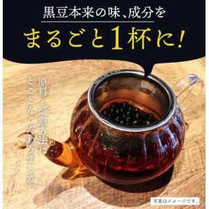 国産黒豆茶 300g |tealife|02