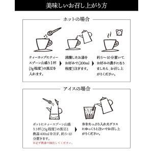 国産黒豆茶 300g |tealife|11