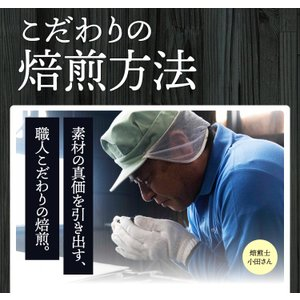 国産黒豆茶 300g |tealife|06