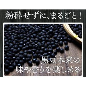 国産黒豆茶 300g |tealife|08