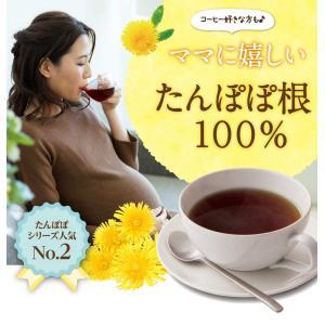 たんぽぽコーヒー カップ用30個入|tealife|03