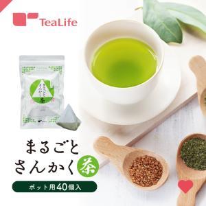 お茶 緑茶 玄米茶 抹茶入り玄米茶 まるごとさんかく茶ポット用40個入 日本茶 抹茶 ティーバッグ ...