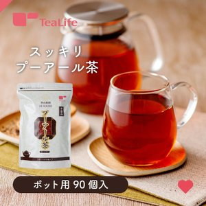 プーアール茶(プーアル茶) ポット用90個入|tealife