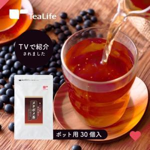 【「美味しいから続く」とベタ褒め!】  ティーライフの「メタボメ茶」は、ただの黒豆茶とは違い、何十種...