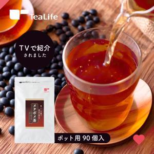 黒豆茶 メタボメ茶 ポット用90個入 お茶 ティーバッグ プーアール茶 ウーロン茶 杜仲茶 ダイエット茶 ダイエットティー ダイエット