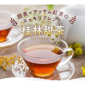 桂林甜茶カップ用35個入り