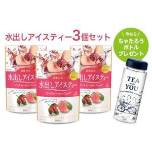 日東紅茶 水出しアイスティー ピーチティー&ローズヒップ 12袋入り 500ml用 3袋セット【紅茶...